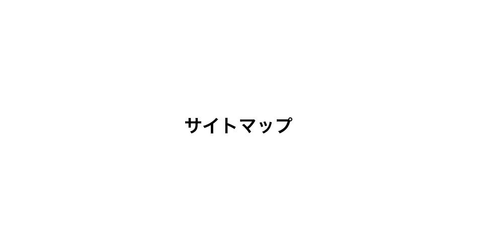 00-sitemap